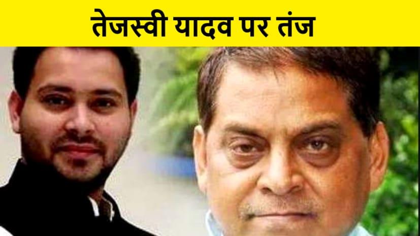 विधान पार्षद और जदयू नेता नीरज कुमार ने तेजस्वी पर कसा तंज, कहा 420 का आरोपी चुनाव आयोग पर प्रवचन दे रहा है