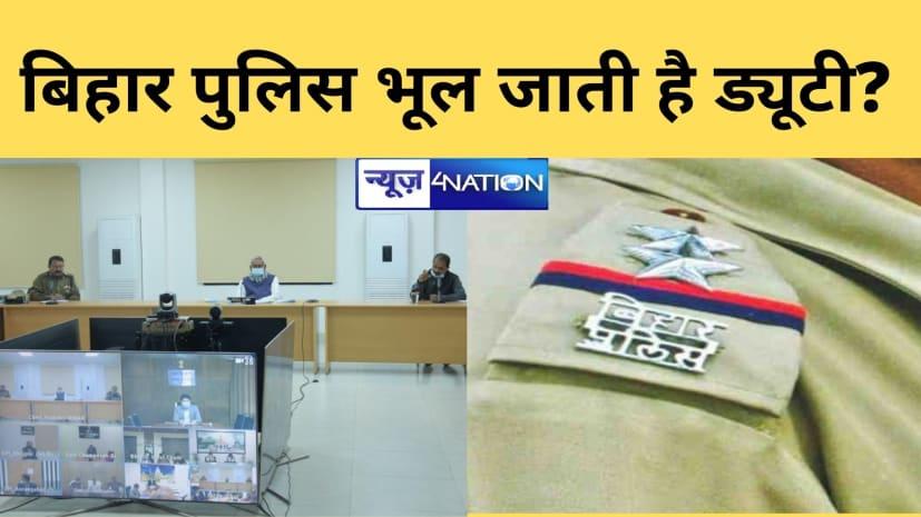 ....तो अपनी ड्यूटी 'भूल' जाती है बिहार पुलिस ? CM नीतीश की सख्त चेतावनी के बाद बरामद होने लगी शराब, दिखावे के लिए छापेमारी जारी