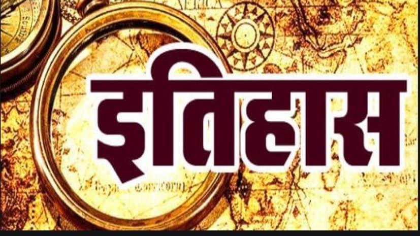 आज के दिन हुआ था शोमैन राजकपूर का जन्म, पढ़िए इतिहास के पन्नों में 14 दिसंबर
