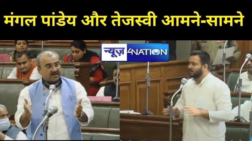 बिहार विस में तेजस्वी-मंगल पांडेय के बीच वाक युद्ध, प्रोसिडिंग दिखवाने की हुई बात, विरोध में नारेबाजी कर रहे विधायक