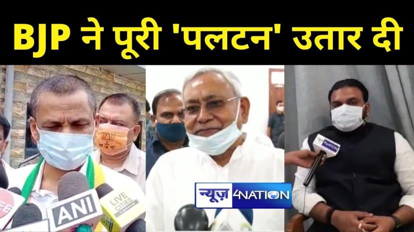 पॉपुलेशन पर पंगाः बीजेपी और जेडीयू आमने-सामने, CM नीतीश को घेरने में जुटी भाजपा...योगी मॉडल का लगा रहे जयकारा