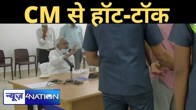 CM नीतीश गुस्से में आ गए ! सुरक्षा कर्मी शिकायतकर्ता को जबरन टांगने लगे, यह देख मुख्यमंत्री बोले- छोड़ दो-छोड़ दो