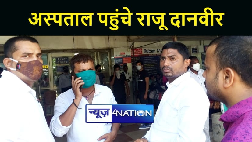 सुशासन राज में अब घर में घुसकर गोली मारी जा रही है : राजू दानवीर