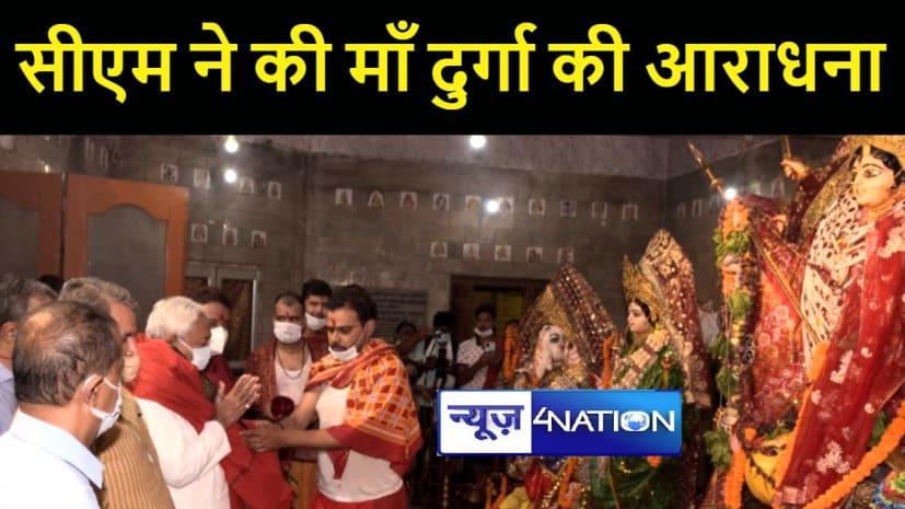 पटना के पूजा पंडालों में मुख्यमंत्री नीतीश कुमार ने की पूजा अर्चना, बिहार के तरक्की की कामना