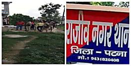 पटना के शेल्टर होम में गड़बड़ी की शिकायत पर पुलिस ने मारा छापा