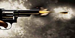 आरा में दिनदहाड़े कांग्रेस के पूर्व महासचिव के बेटे की गोली मारकर हत्या