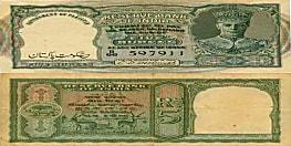 बटवारे के बाद देश तो अलग हो गया, लेकिन फिर भी पाकिस्तान में चल रहा था भारतीय नोट