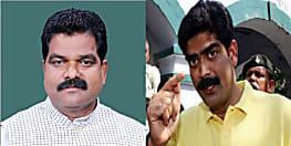 भाजपा सांसद को मिली धमकी,  कहा- तुमको और तुम्हारे बेटे को मार देंगे गोली