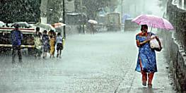 बिहार-यूपी समेत 16 राज्यों में मौसम विभाग का अलर्ट, रहें सतर्क