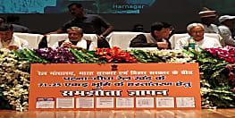 अब RPF  की बहाली में महिलाओं को मिलेगा 50 फीसदी आरक्षण, रेल मंत्री ने पटना में की घोषणा