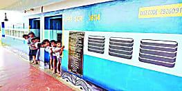 यहाँ बच्चों ने नहीं देखी थी रेलगाड़ी, तो स्कूल को ही बना दिया ट्रेन