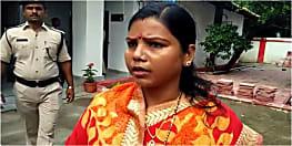 नीतीश राज में जदयू विधायक को मिली जान से मारने की धमकी, दहशत में परिजन
