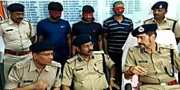 पटना से भाई-बहन गिरोह के 5 गुर्गे गिरफ्तार, एटीएम क्लोनिंग कर उड़ाए लाखों रुपये