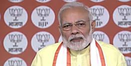 PM मोदी ने बीजेपी कार्यकर्ताओं से किया संवाद, दिया 'मेरा बूथ सबसे मजबूत' का नारा
