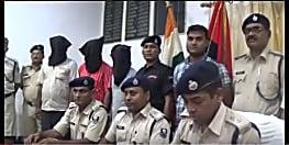 अपराधियों के मंसूबे पर पुलिस ने फेरा पानी, लूट से पहले ही किया गिरफ्तार