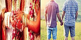 'मां का लाडला बिगड़ गया', शादी से एक दिन पहले लड़के के साथ फरार हुआ दूल्हा
