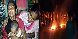 शराब की सूचना पर छापेमारी करने गई पुलिस ने महिलाओं को पीटा, स्थानीय लोग हुए आक्रोशित, जमकर किया हंगामा