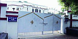 बिहार का ये सरकारी बंगला है 'मनहूस', अब तक कोई नहीं पूरा कर सका कार्यकाल
