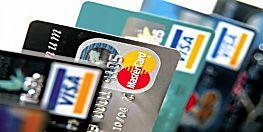 बंद हो जाएंगे एसबीआई एटीएम कार्ड, बैंक ने जारी किया डेडलाइन