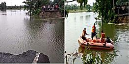 भागलपुर में बाढ़ का कहर, नवगछिया-महादेवपुर मार्ग पर हो रहा कटाव, राहत कार्य में जुटी एसडीआरएफ की टीम