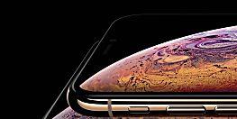 iPhone ने लांच किए 3 नए फोन, पहली बार मिलेगा ड्यूल सिम स्लॉट