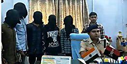 जहानाबाद से अपराध की योजना बनाते पांच अपराधी गिरफ्तार, कई हथियार बरामद
