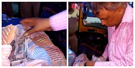 वाहन चेकिंग के दौरान 4 लाख रुपये के साथ पकड़ा गया शख्स, पुलिस कर रही है पूछताछ