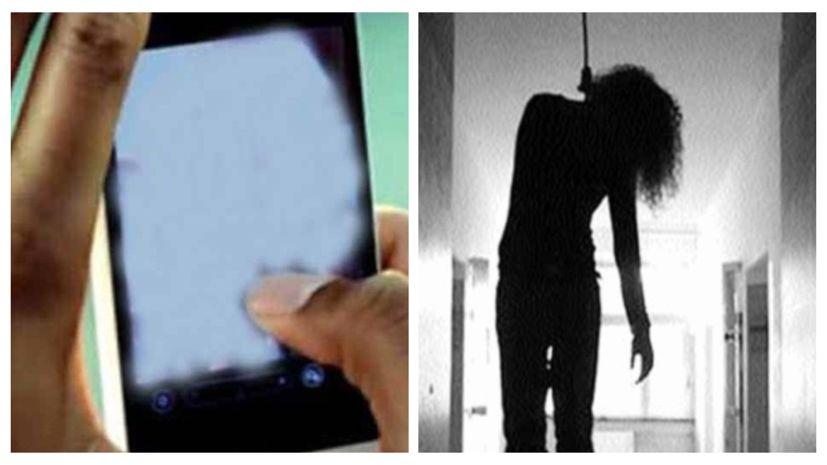 मौत की वीडियो रिकॉर्डिंग, सनक कहिए या अवसाद