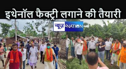 मक्का किसानों की बदलेगी किस्मत : बिहपुर में लगेगी इथेनॉल की फैक्ट्री, जल्द शुरू होगा जमीन अधिग्रहण का काम