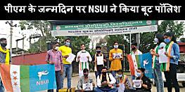 NSUI ने बेरोजगार दिवस के रुप में मनाया पीएम मोदी का जन्मदिन, डिग्री के साथ सड़क पर बैठकर किया बूट पॉलिश
