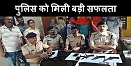 बेगूसराय पुलिस को मिली बड़ी सफलता, 6 शातिर अपराधियों को हथियार के साथ दबोचा