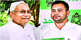 CM नीतीश 4 चुनावी जनसभा को करेंगे संबोधित तो तेजस्वी यादव की है 7 सभाएं, देखें पूरी लिस्ट....