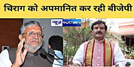 NDA फ्यूज बल्ब है और बिहार जनता में कोई कंफ्यूजन नहीं,इस बार तय है तेजस्वी,BJP चिराग पासवान को कर रही प्रताड़ित-RJD