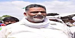 वजीरगंज की जनता से बोले पप्पू, मुझे सिर्फ तीन साल दीजिए, बिहार को आगे नहीं बढ़ाया तो लूंगा सन्यास