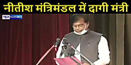 भ्रष्टाचार के आरोप में लिप्त ओराेपी को मंत्री बनाए जाने पर कांग्रेस सांसद दिग्विजय सिंह ने दिखाया आइना, जानिए कौन है वो शख्स