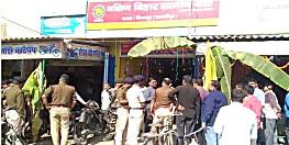 समस्तीपुर में अपराधियों ने बैंक से लूटे 2 लाख रुपए, मौके पर पहुंची पुलिस पूछताछ में जुटी