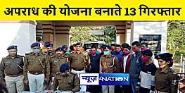 मोतिहारी : बड़ी घटना को अंजाम देने की योजना बनाते 13 अपराधी गिरफ्तार, हथियार और चरस बरामद