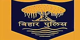 मुजफ्फरपुर एसएसपी की बड़ी कार्रवाई, 3 दारोगा समेत 19 कर्मियों को तत्काल प्रभाव से किया निलंबित