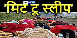 मुजफ्फरपुर में खुद की सुरक्षा को लेकर महिलाओं ने अनोखे अंदाज में आक्रोश जताया, खुले मैदान चलाया कुछ ऐसा अभियान....