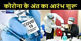 बिहार में पहले 18169 लोगों को लगा कोरोना वैक्सनी, मार्च तक आएंगे अभी और टीके