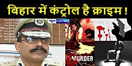 बिहार में बढ़ते अपराध को लेकर डीजीपी बोले, सिर्फ कह देने से अपराध नहीं बढ़ जाता.... और गिना दिए आंकड़े...