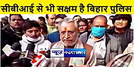 रुपेश सिंह हत्याकांड पर बोले सुशील मोदी, सीबीआई से ज्यादा सक्षम है बिहार पुलिस,ब्लाइंड केश है समय लगेगा