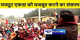 भाजपा छोड़कर भाकपा में शामिल हुए सैकड़ों कार्यकर्त्ता, मजदूर आन्दोलन को मजबूत करने का लिया संकल्प