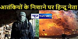 योगी की पुलिस को मिली बड़ी सफलता, 2 शातिर आतंकी गिरफ्तार, निशाने पर थे हिन्दू नेता