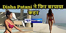 Disha Patani ने सब को बता दिया अब सर्दी गई और गर्मी आ गई, तस्वीर में कहर ढा रहीं हैं