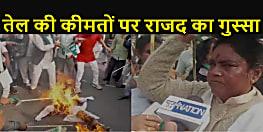 गैस की बढ़ती कीमत को उतारा गुस्सा, सिर पर सिलेंडर रखकर सड़क पर उतरी राजद की महिला कार्यकर्ताएं
