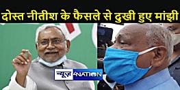 Bihar Politics : जीतनराम मांझी के साथ भी हुआ अन्याय,बोले-MLC की एक सीट देने का हुआ था वादा लेकिन नहीं मिला