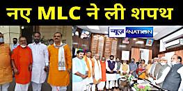 12 नए MLC ने ली शपथ:नव मनोनीत सदस्यों को BJP विधान पार्षद संजय मयूख ने दी बधाई