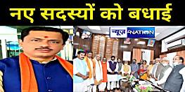 नए माननीयों को बधाई देने का सिलसिला जारी, बिहार BJP मीडिया प्रभारी राजू झा ने सभी माननीयों को दी बधाई