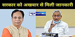 योगी सरकार के काम को नीतीश सरकार ने रूकवाया, BJP विधायकों के भारी विरोध के बाद चैनल निर्माण का काम रूका